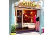 Allika
